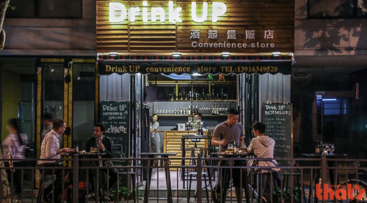 Shanghai Bar Review: Drink Up