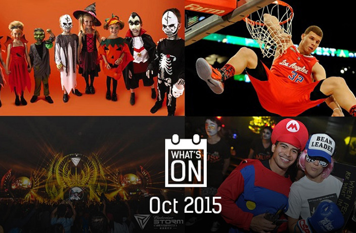 What's On in Shanghai: October 2015