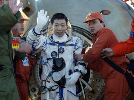 China first man space