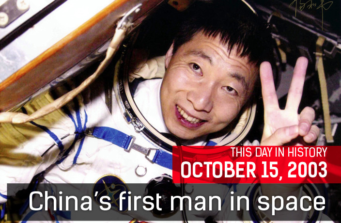 This Day in History: China's First Man in Space