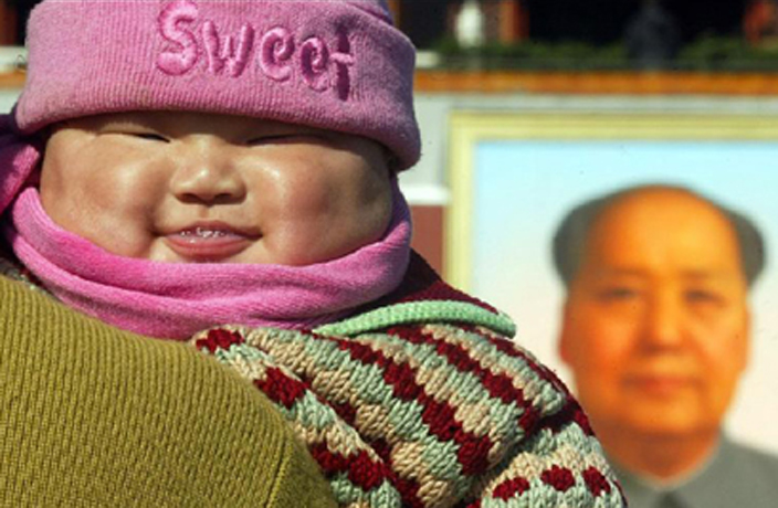 China Recorded 17-Year High for Births in 2016 – Thatsmags.com
