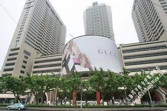 Resultado de imagem para Nanjing Road W. (Nanjing Xilu)