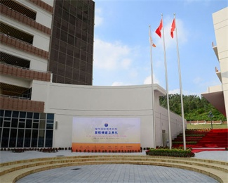 Yew Wah International Education School of Guangzhou (YWIES-GZ)