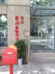 Artspire (Pudong Campus)