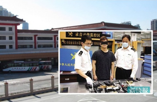 HK Student Busted Smuggling Replica Guns to Shenzhen
