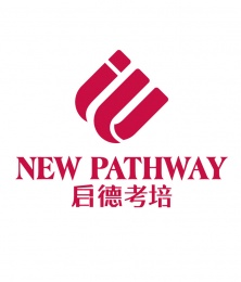 New Pathway (Pudong)