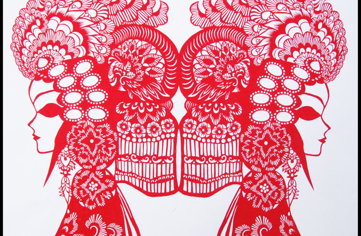 Chinese-paper-cutting-1.jpg