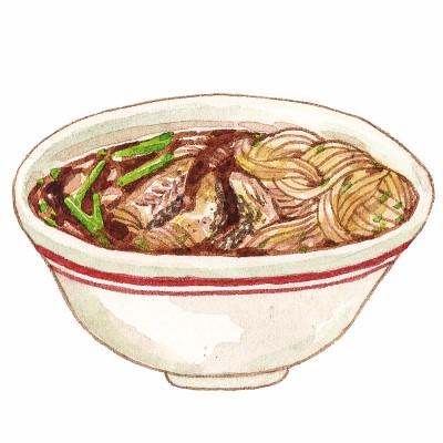 Huangyu Mian
