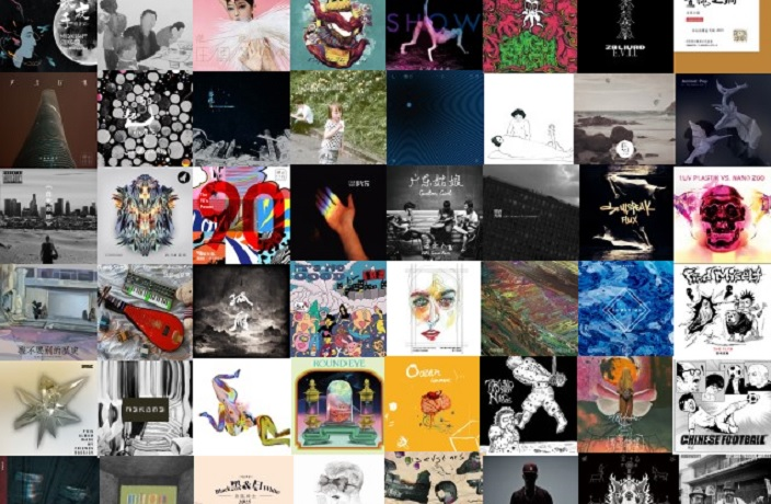 The 50 Best Mainland Albums of 2015 (10-1)