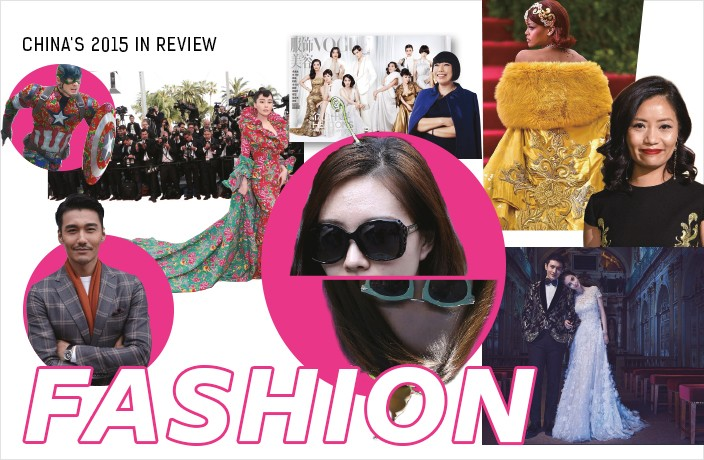 China's 7 Hottest Names and Trends in Fashion in 2015