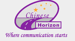 Chinese Horizon Culture Club