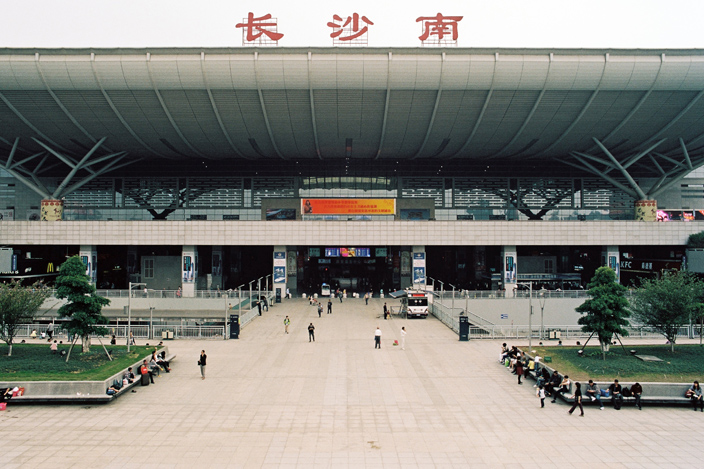Amazing Photos Capture China's High-Speed Network: Changsha Railway Station