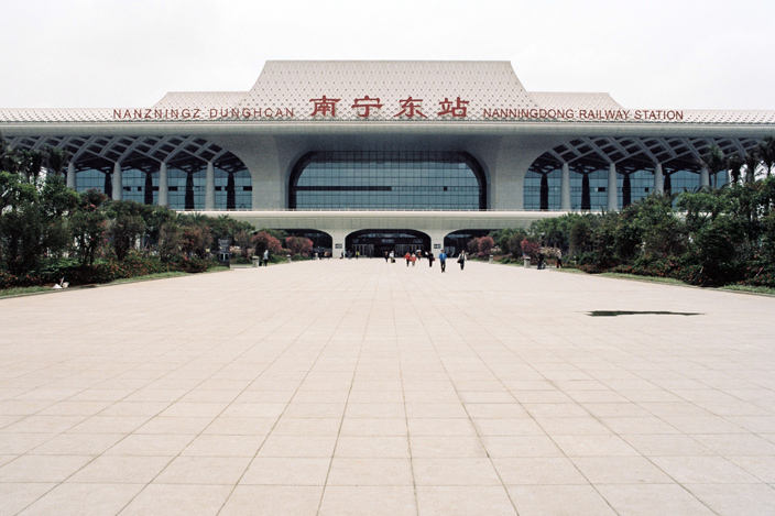 Amazing Photos Capture China's High-Speed Network: Nanning East Railway Station