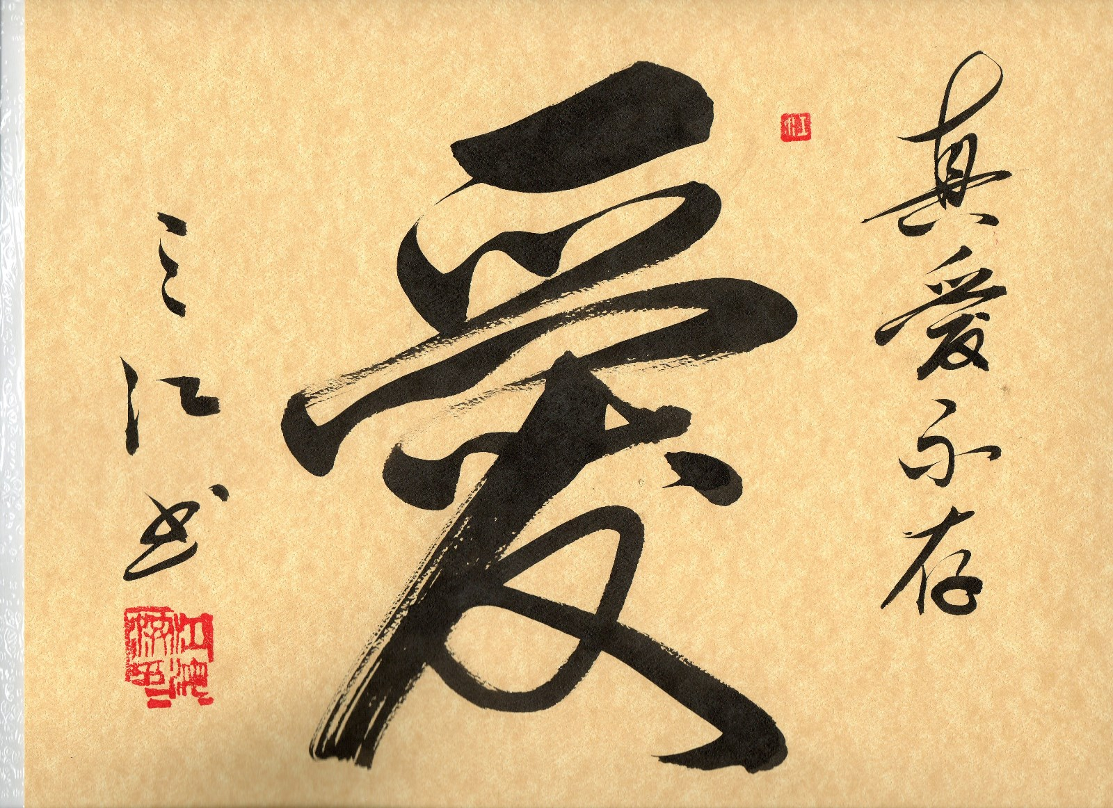 Chinese Calligraphy Ongoing Class Join Now Urban