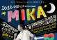 Split Works Presents: MIKA