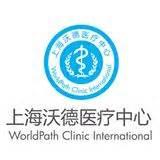 WorldPath Clinic International