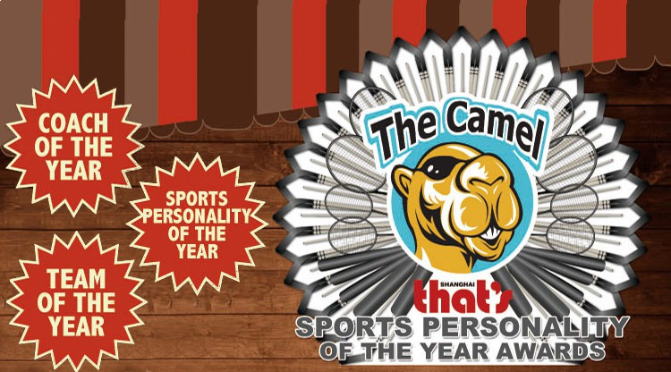Vote in the 6th Annual That's Shanghai Sports Awards
