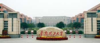 School of International Education (South China University of Technology)