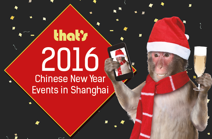 Chinese New Year in Shanghai Guide