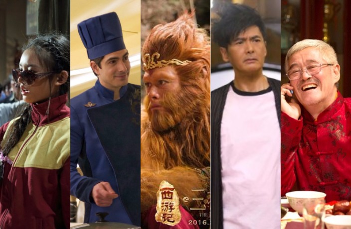 5 Chinese Blockbusters to Watch During Spring Festival