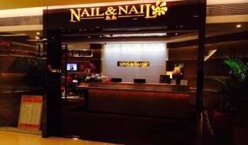Nail Nail (Peace World Plaza)