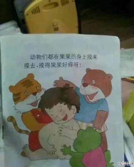 Sex-Education-Guo-Guo.2.jpg