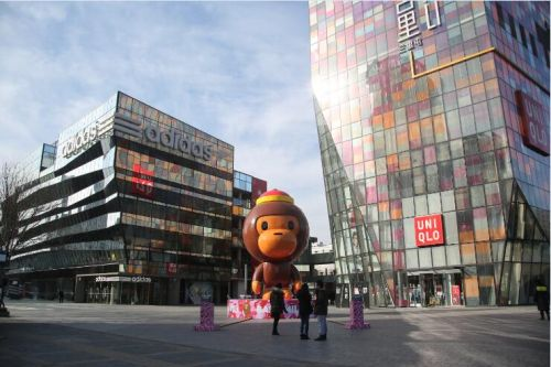 Beijing Becomes Virtual Ghost Town During Chinese New Year