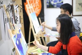 Sengu Studio (Xiaozhou Village)