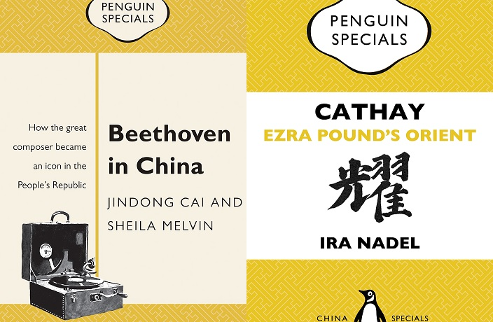Book Review: Penguin China Specials - Beethoven/Pound