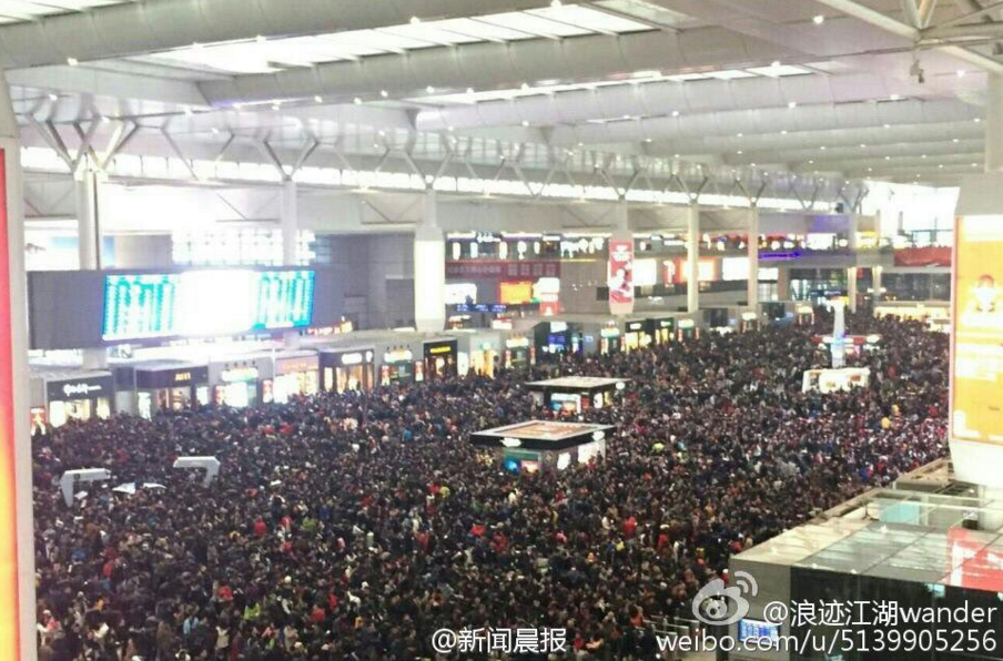 WATCH: Insane Crowds at Honqiao Station Ahead of CNY