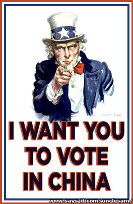 I want you to vote in China