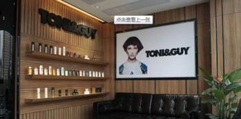 Toni&Guy Flagship Salon GaodeHui
