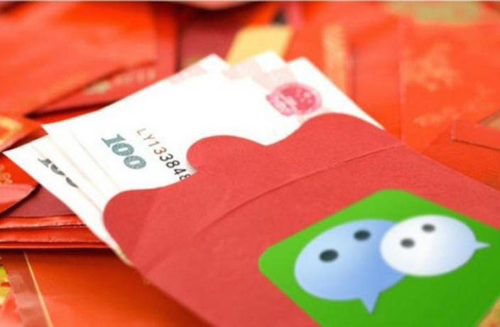 Over 32 Billion Hongbao Sent Through WeChat for CNY