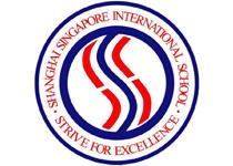 Shanghai Singapore International School (Xuhui Campus)