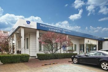 United Family Shunyi Dental Clinic