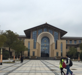 Shanghai University of Political Science and Law Library