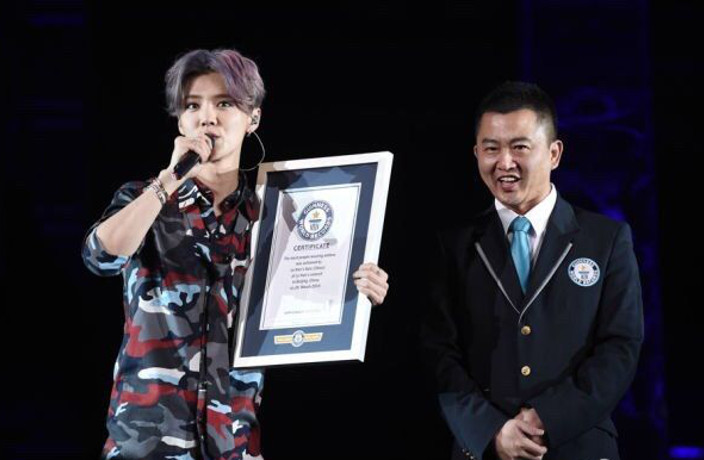 Luhan Sets Pointless World Record at Beijing Concert