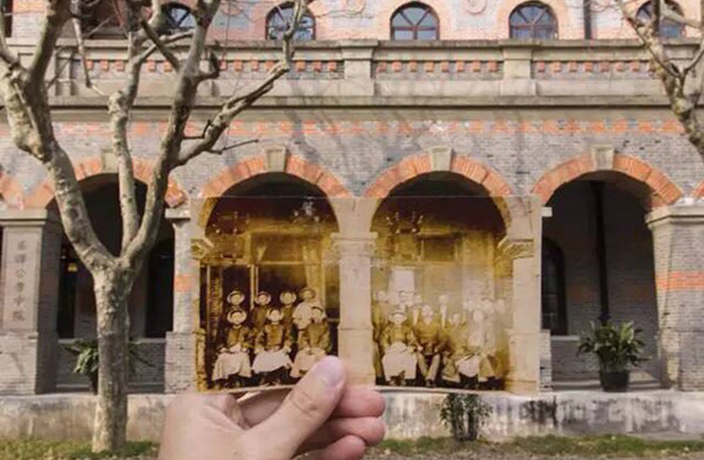 PHOTOS: Shanghai Jiaotong University Then and Now