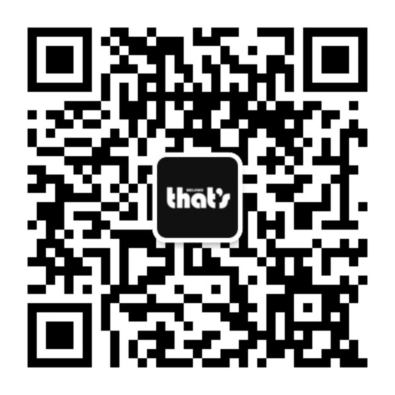 That's Beijing WeChat Account