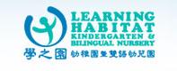 Learning Habitat Bilingual Kindergarten