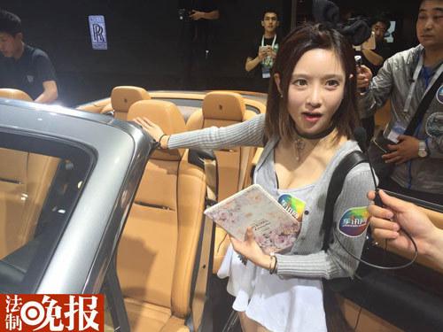 beijing-auto-show.jpg