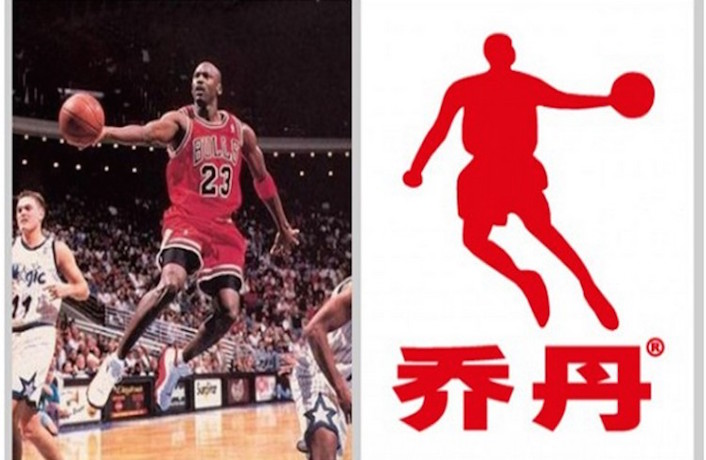 Michael Jordan Wins Rights to Chinese Name in Trademark Case