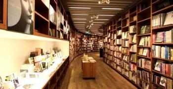 CNPIEC English Language Bookstore (Nanjing Xi Lu)
