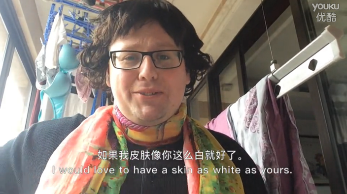 WATCH: What It's Like to Marry a Chinese Woman