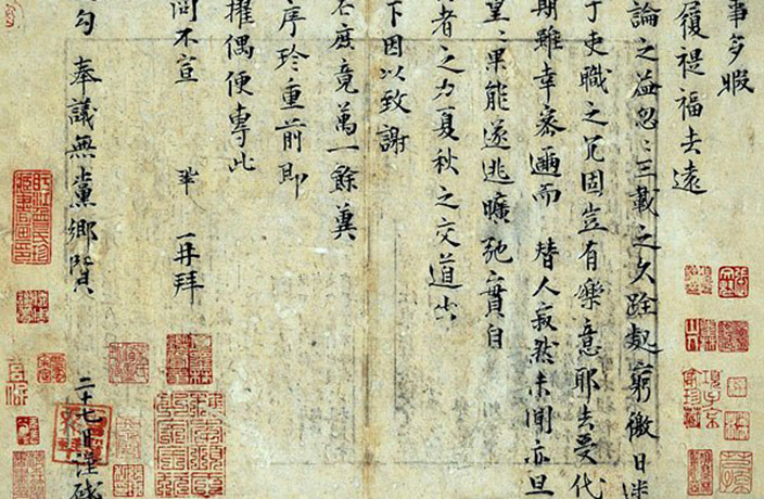 936-Year-Old Song Dynasty Letter Sold for USD31 Million