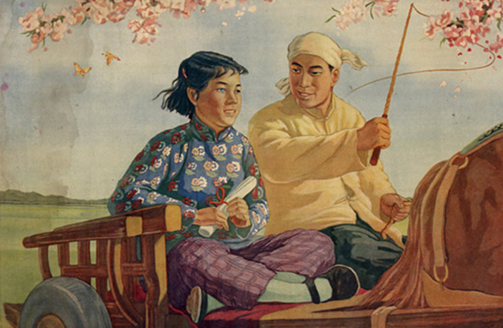 This Week in History: China Enacts New Marriage Law