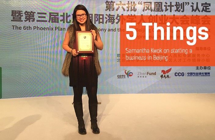5 Things: Samantha Kwok on Starting a Business