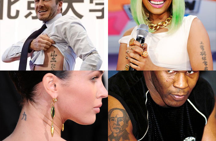 26 Famous Celebs With Chinese Tattoos Thatsmags