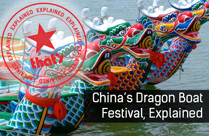 Explainer: The Story Behind Dragon Boat Festival