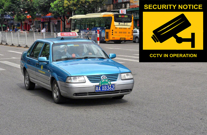 Guangzhou Taxis May Soon Feature CCTV 'Smart System'